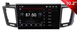 Штатная магнитола Wide Media WM-1017HD для Toyota RAV4 2013 + на Android 4 (для авто без монитора)